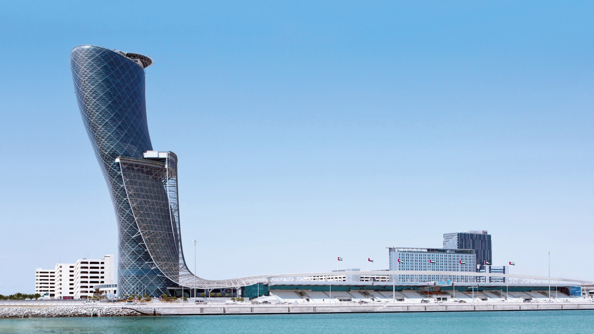 Abu Dhabi Exhibition Centre